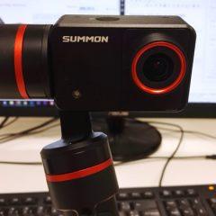 Feiyu Summon, un stabilisateur avec caméra intégrée