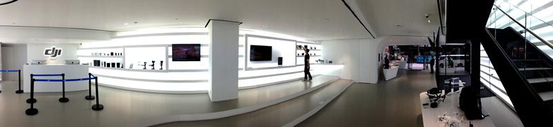 Store DJI