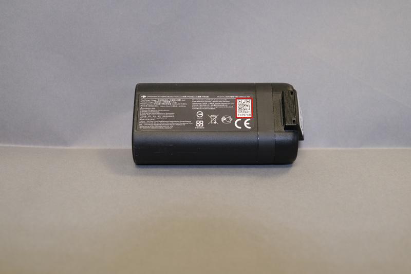 Batterie Mavic Mini