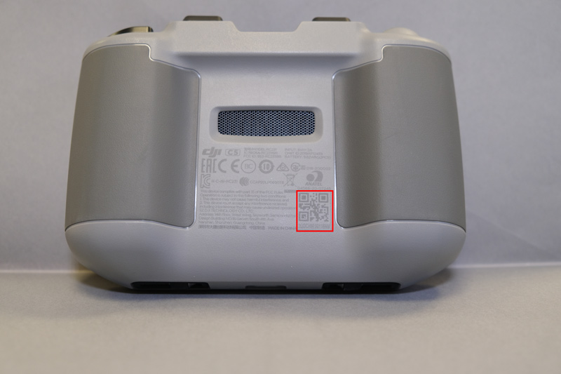 Radiocommande DJI Mini 2