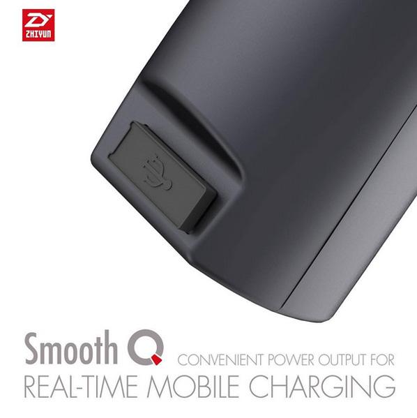 Zhiyun Smooth Q recharge votre smartphone