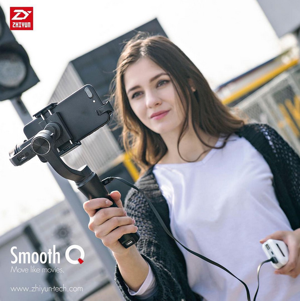 Zhiyun smooth Q rechargement avec batterie externe