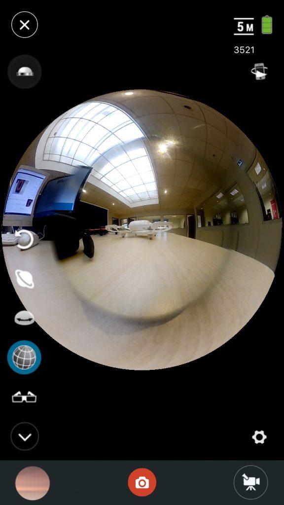 Capture d'écran interface Qimmiq VR360