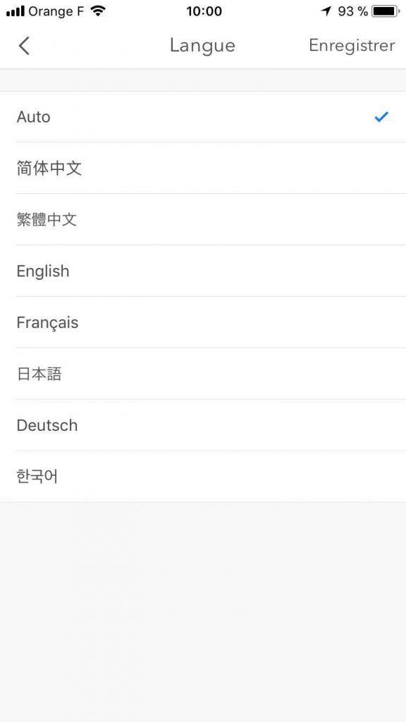 Modification de la langue sur DJI Go 4 iOS