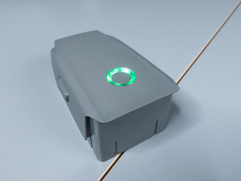 Batterie DJI Mavic 2