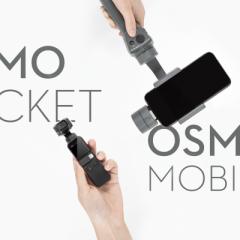 Osmo Mobile 2 VS Osmo Pocket : Lequel choisir ?