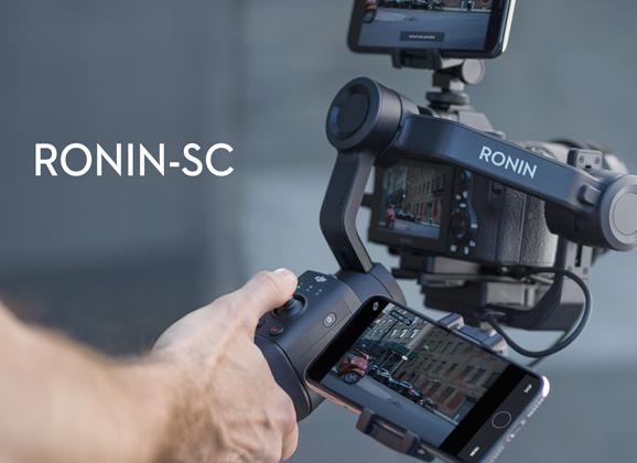 DJI Ronin-SC Compact