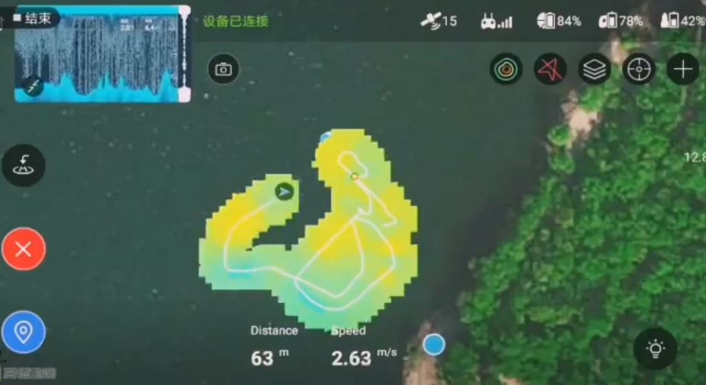 Cartographie de la profondeur du plan d'eau.